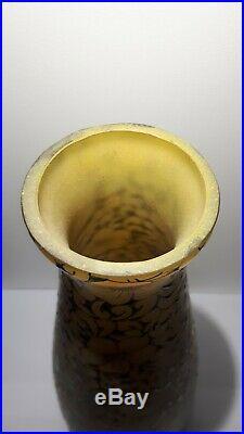 Ancien vase Leune Art Déco Décor Floral Émaillé (Daum Legras Muller Lalique)