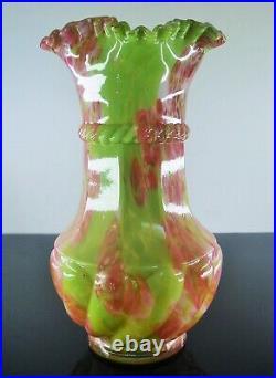 Art Deco Grand Vase Pate De Verre Soufle Modele Ananas Legras Catalogue 1899