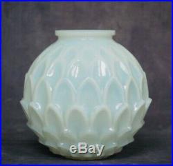 Art Deco Vase Modele Artichaut Signed Pierre Davesn
