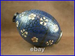 Beau Vase Art Deco En Verre Emaillé De Leune