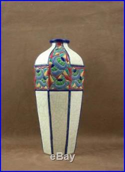 Beau Vase D'epoque Art Deco En Emaux De Longwy