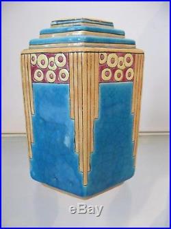 Beau et large Vase art deco émaux de longwy décor 5477 (longwy enameled vase)