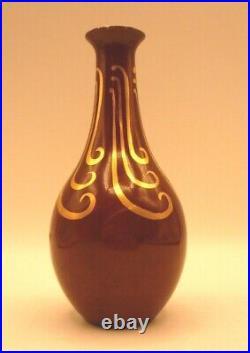 CHRISTOFLE vase dinanderie art deco Auguste Delaherche 1925