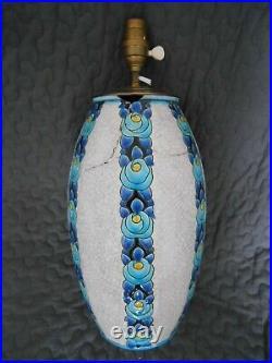 Ch. Catteau Keramis Boch Vase Rosette D704 Faïence Art Déco 1925