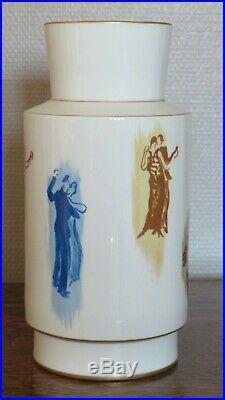 Exceptionnel Vase Manufacture De Sèvres & Jean Burkhalter Art Déco Danseurs