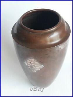 Grand et beau vase dinanderie art déco Christofle
