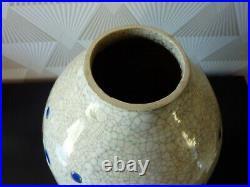 Grand vase BOCH La louviere de Charles CATTEAU. Art déco