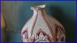 Grand vase LONGWY ART DECO