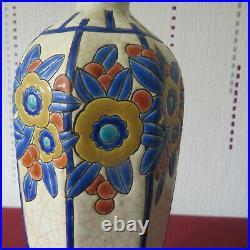Grand vase art déco en émaux de Longwy