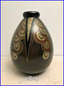 Grand vase époque art déco en cuivre laqué décor géométrique