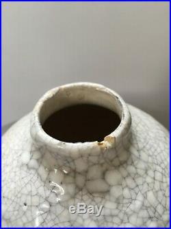 Gros vase boule Art Deco Keramis Boch La Louvière Charles Catteau