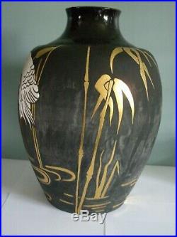 Important vase art déco attribué à Montières Samara décor échassier roseaux