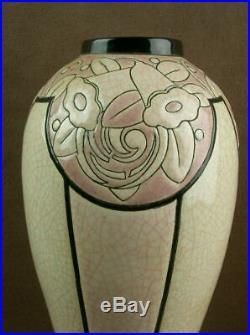Joli Vase En Emaux De Longwy Periode Art Deco Vers 1920-1930