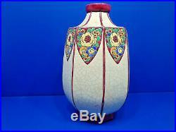 Joli vase en émaux de Longwy, 1930, Art Déco