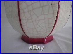 LONGWY Superbe Grand Vase Art Déco 27,5 cm A VOIR