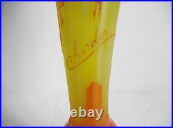 Le Verre Français Schneider Charder grand vase art déco gravé à l'acide, ht34,7cm