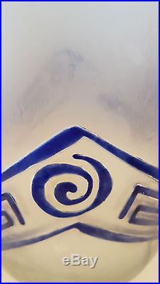 Legras Montjoye Cristalerie De St Denis Vase Verre Grave À L'acide Art Deco