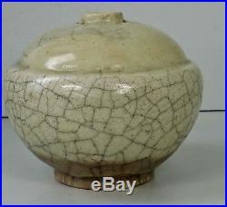 Madeleine SOUGEZ pour PRIMAVERA Vase Boule Art Déco Céramique Craquelée ca 1930