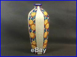 Magnifique et rare ancien grand vase ancien en émaux de Longwy Art Déco