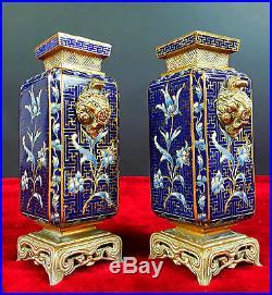 Pair Of Vases Champlevé Enamel. Napoleon III Style Japonist. Francia. XIX