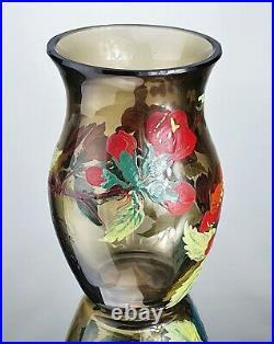 Paul Nicolas Nancy Vase Cognassier du Japon émaillé Art Déco Gallé d'Argental