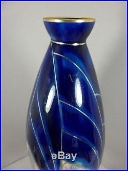 RARE Camille THARAUD Porcelaine VASE Art Deco Limoges FRANCE H 22cm -PORT OFFERT