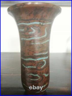 Rare Vase art-déco Bronze PRIMAVERA