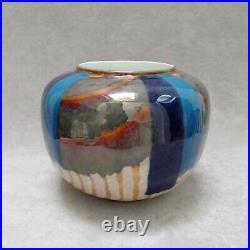 Rare vase Art déco Camille Tharaud porcelaine de Limoges
