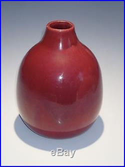 Samara Montieres Amiens Vase Art Deco