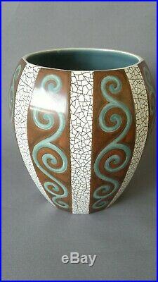 Sarreguemines Paire de vase Art Déco