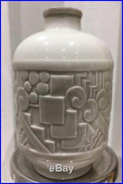 Vase 12cm Camille Tharaud & Léon JOUHAUD LIMOGES Art Deco era Lampe BERGER