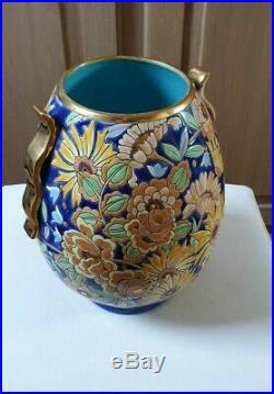 Vase Art Deco Faience Boch La Louviere 1925 Raymond Chevallier