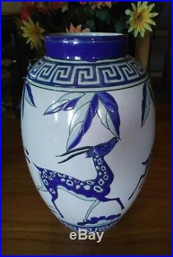Vase Art Déco Keralouve La Louvière