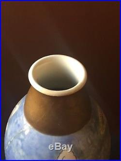 Vase Art Déco Manifacture de Sevres signé Anne-Marie Fontaine