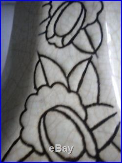 Vase Art Déco en émaux de LONGWY