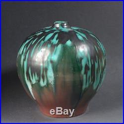 Vase Boule Art-déco Cab Céramique Bordeaux