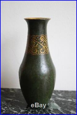 Vase Christofle Epoque 1930