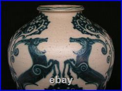 Vase En Gres Art Nouveau Art Deco Galileo Chini Italie