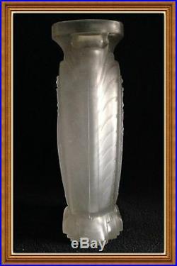 Vase En Verre Pressé Moulé Müller Frères Lunéville France Art Déco Vers 1920