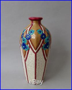 Vase Longwy art deco