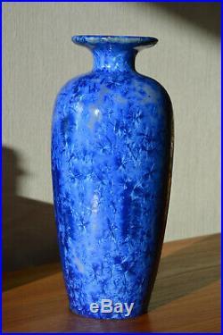 Vase Mougin Art Déco style Massier Zsolnay Sèvres Pierrefonds Revernay Cytère