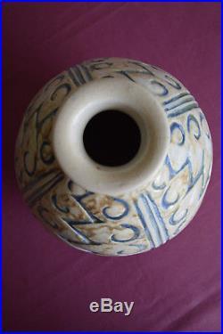 Vase Mougin Art Déco style Revernay Odetta Denbac Catteau
