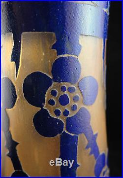 Vase Verre dégagé à l'acide Période Art-déco Décor aubépine Schneider