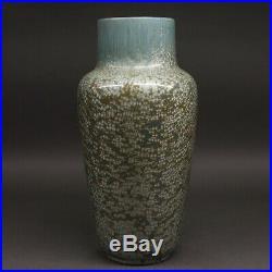 Vase art déco émaillée Sarreguemines