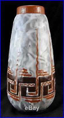 Vase art deco en faience par Louis Dage