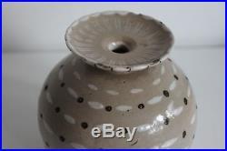 Vase boule en grès Primavera très beau décor émaillé Art déco année 30