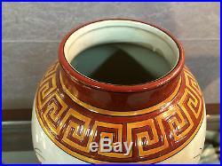 Vase en céramique émaillé style Art Déco décor de chats (signé et numéroté)