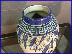 Vase en céramique émaillé style art Déco décors d'éléphants (signé et numéroté)