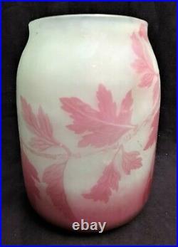 Vase en pâte de verre signé Richard époque art déco