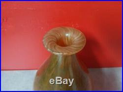 Vase epoque Art Deco pate de verre degage a l'acide le verre francais schneider